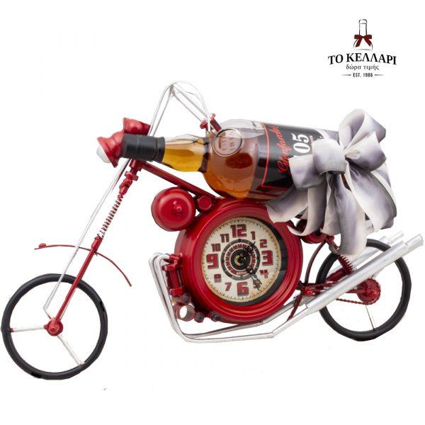 kava-to-kellari-red-chopper