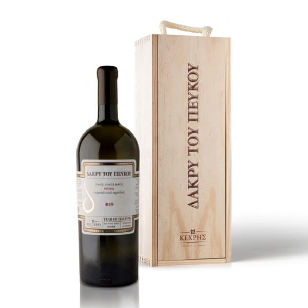 dakrytoypefkou.kechris.wine.magnum