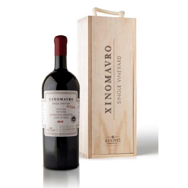 ksinomavro.kechris.wine.magnum